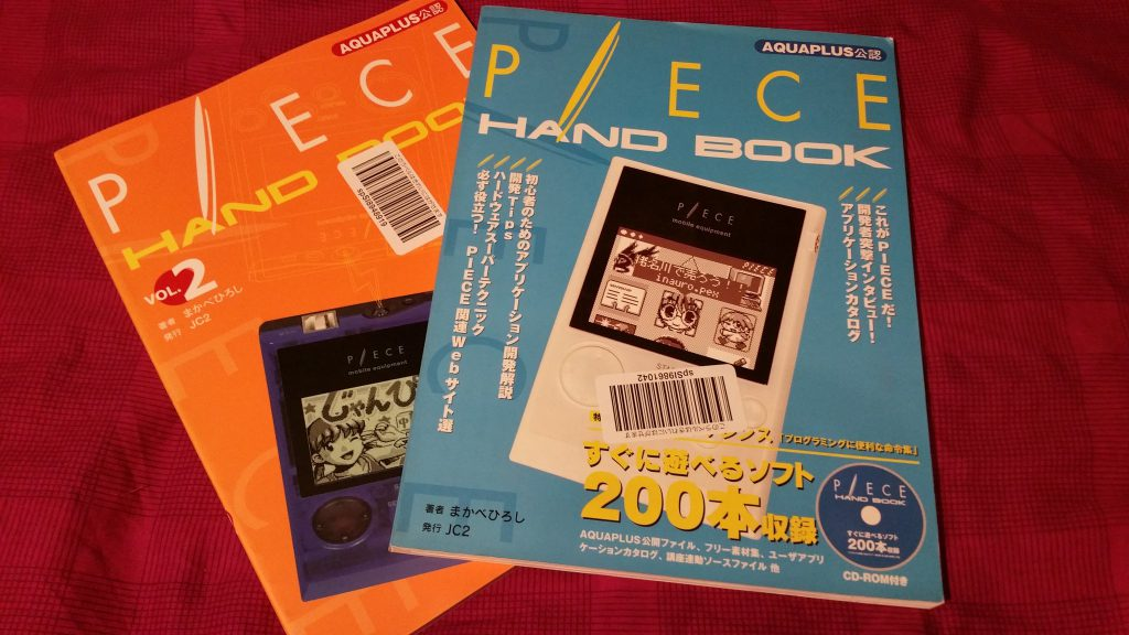 P/ECE Book