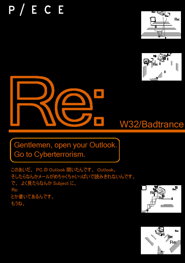 Re: W32/Badtrance